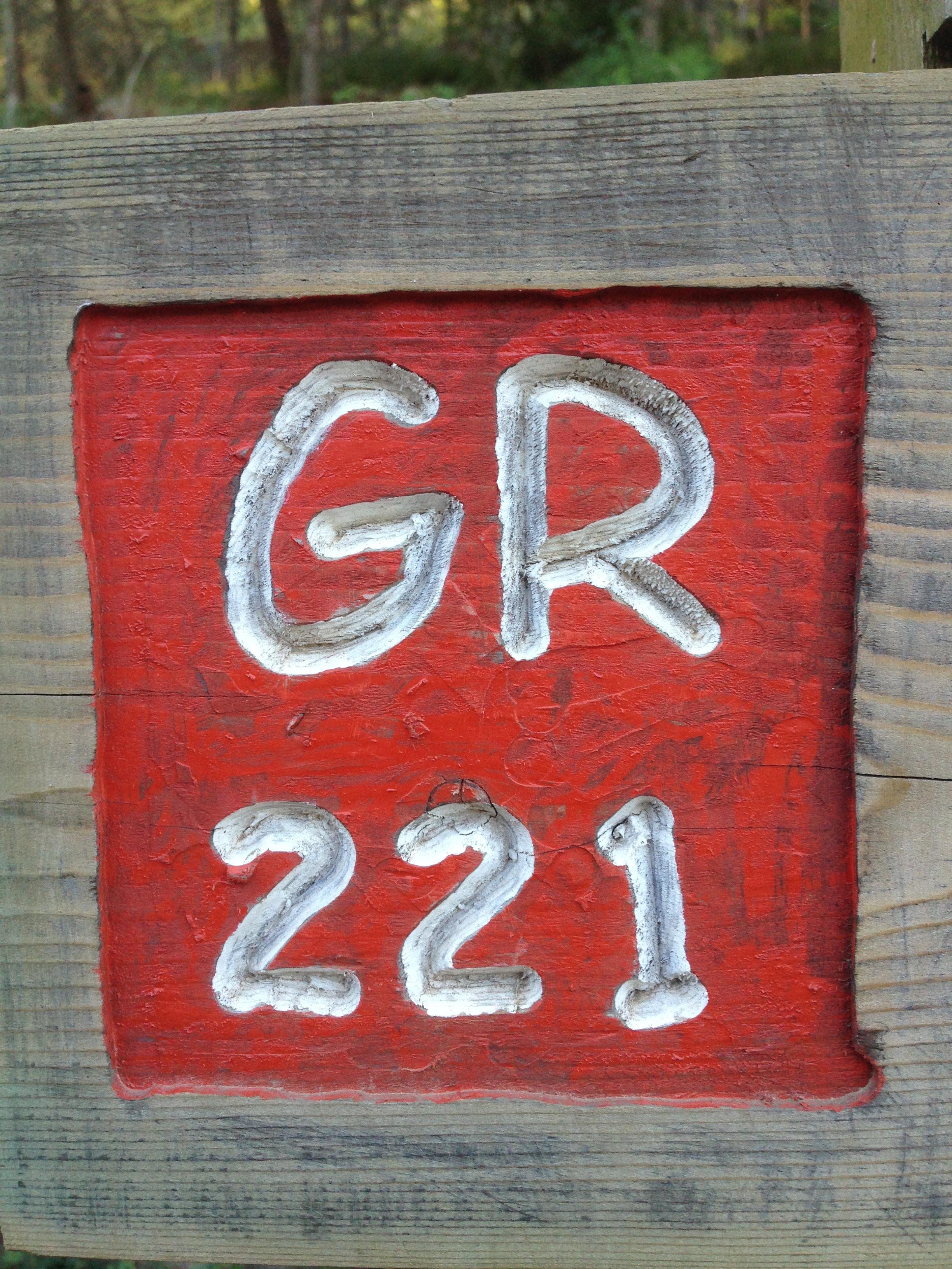 GR 221 – Mallorca Fernwanderweg – Serra de Tramuntana